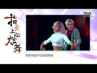 【指尖上的炫舞】第25期:热血街舞风穿搭新选择
