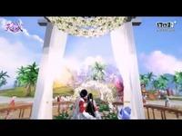 九州天空城3D——集体婚礼今日浪漫上线