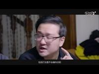 """【靠谱探索】01:笑笑孙亚龙的电竞""""探险""""之路"""