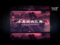 兄弟情深同盟宣传片(幻情谷+龍腾噬魂+镜花水月