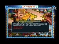 梦幻西游:小龙女再次抽取千亿兽决!