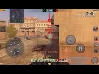 《坦克世界闪击战》官方视频第六期《封神之路》