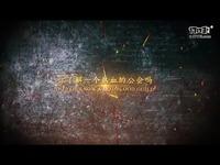 ATK公会6.29逆水寒宣传视频,YY99073