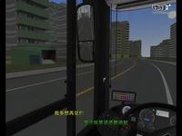 元岗地图305预告片