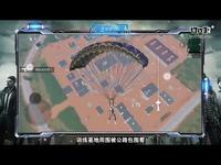 【要塞指南】第12期:新手墓地-训练营地