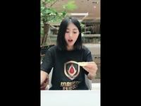 魔域#花式吃柠檬 搞视妹:说好的超甜呢,骗纸!