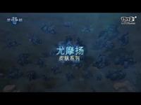 《星际争霸II》战争宝箱第三赛季8月10日上线