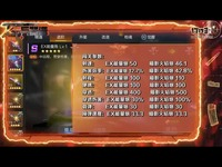 【TOP兵器谱】第61期:EX能量炮VS 暗影火焰炮