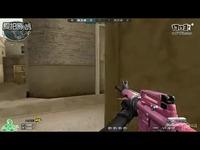 粉色M4,最后一局5杀队友居然怀疑我是外挂