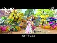 """化狐变身 《影武者》""""人狐之恋""""8.27上线"""