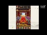 一款皇帝养成的游戏,完成你的帝王梦