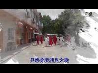 相见太晚--王爱华--丽水市莲艺艺术团