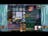 梦幻西游 老王直播展示最强老板账号两件值200万