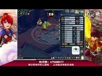 远洋君69级无级别号擂台,被新手玩家轻松KO