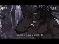 《怪物猎人世界》贝希摩斯狩猎幽默演示【奇游】