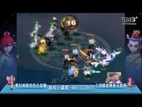 梦幻西游 超强服战队伍 野外被强敌偷袭