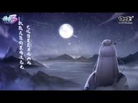 """《神武3》电脑版""""星罗万象""""宣传片燃情发布"""