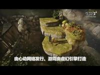 《兄弟:双子传说》试玩视频-17173新游秒懂