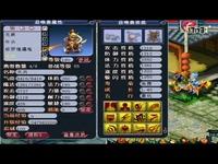 梦幻西游:12技能超级须弥天兵还差三技能全红