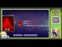 主播真会玩八卦篇59:刘飞儿自爆被绿经历