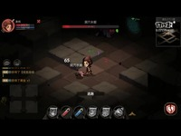 友坑:《贪婪洞窟2》异世界冒险手游详尽评测