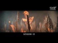 《孤岛惊魂》新作中文预告片|奇游加速器