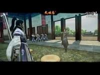 武林志新玩法展示视频