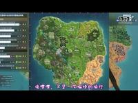 堡垒之夜:盘点地图中最富裕的几个地区!