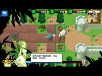 《失落之城》游戏视频