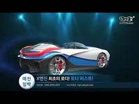 韩服《跑跑卡丁车》新车介绍