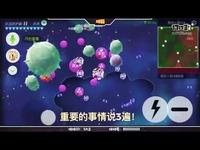 【5大王来巡山】第九期双冠模式360°无死角教学