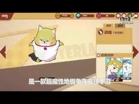 《梦幻岛大乱斗》试玩视频-17173新游秒懂