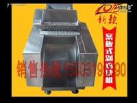 全自动切块机自动切鸡块机剁鸡块机和禽类分割机