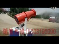 雾炮机高射程除尘环保雾炮机 全自动降尘净化喷