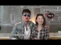 《隐秘而伟大》20140428 第二期上 张歆艺斗法男闺蜜奇葩女友.mpg