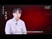 """龙之谷""""红莲·巡礼""""新主城纪录片"""