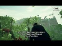 《先祖:人类漫游》中文字幕宣传片