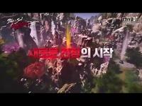 《剑灵:革命》全新战场视频