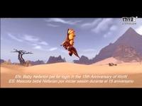 魔兽世界十五周年:死亡之翼坐骑和小