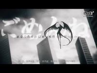 网易《黑潮之上》剧情视频首爆!