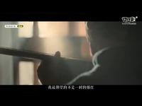 任贤齐讲述新《诛仙手游》与敦煌文化