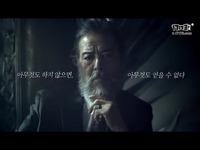 手游《洛汗M》广告视频