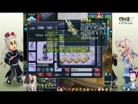 梦幻西游:34级小号 站在门派鉴定10件120级武器
