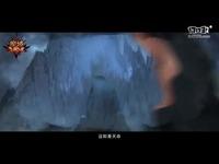 《魔域》新资料片CG盛宴  史诗级场面热血沸腾