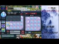 梦幻西游:5亿开119个灵犀玉,直呼狗托