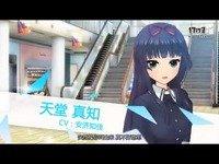 妃十三学园 宣传片