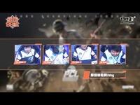绝地BB机12:weibo赛场释放生化武器